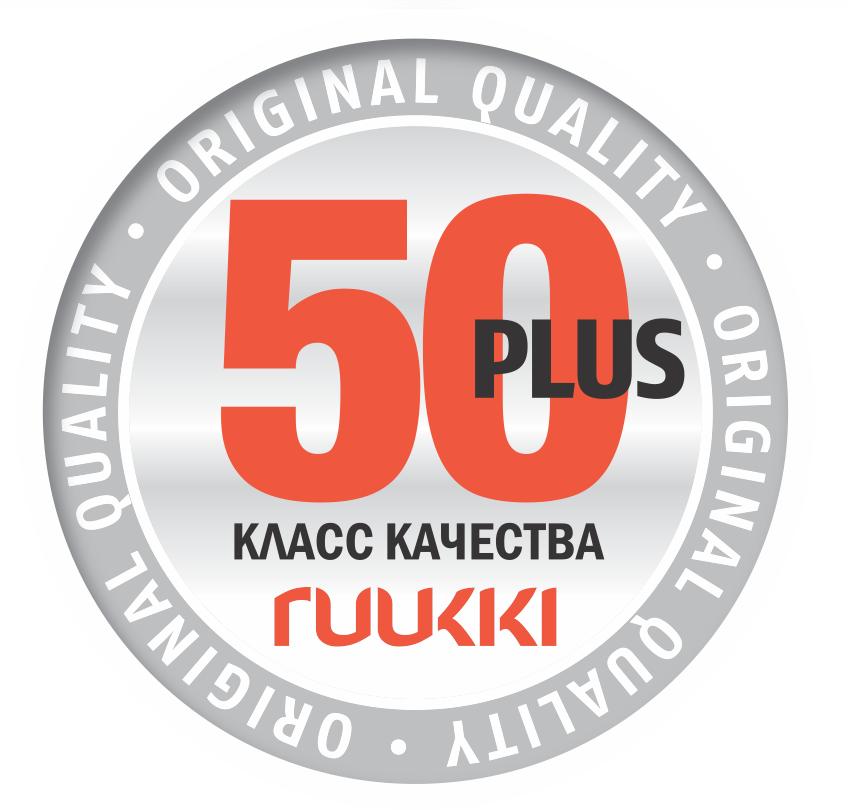 symbol 50 plus