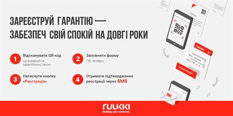 ruukki_1280x640_v1_02