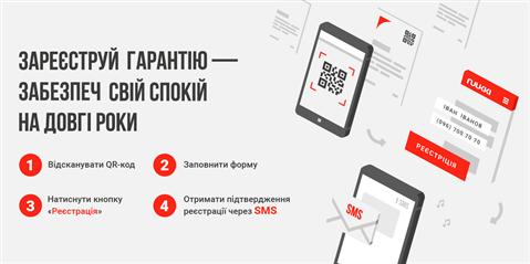 ruukki_1280x640_v4