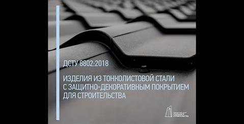 Ukraine-news