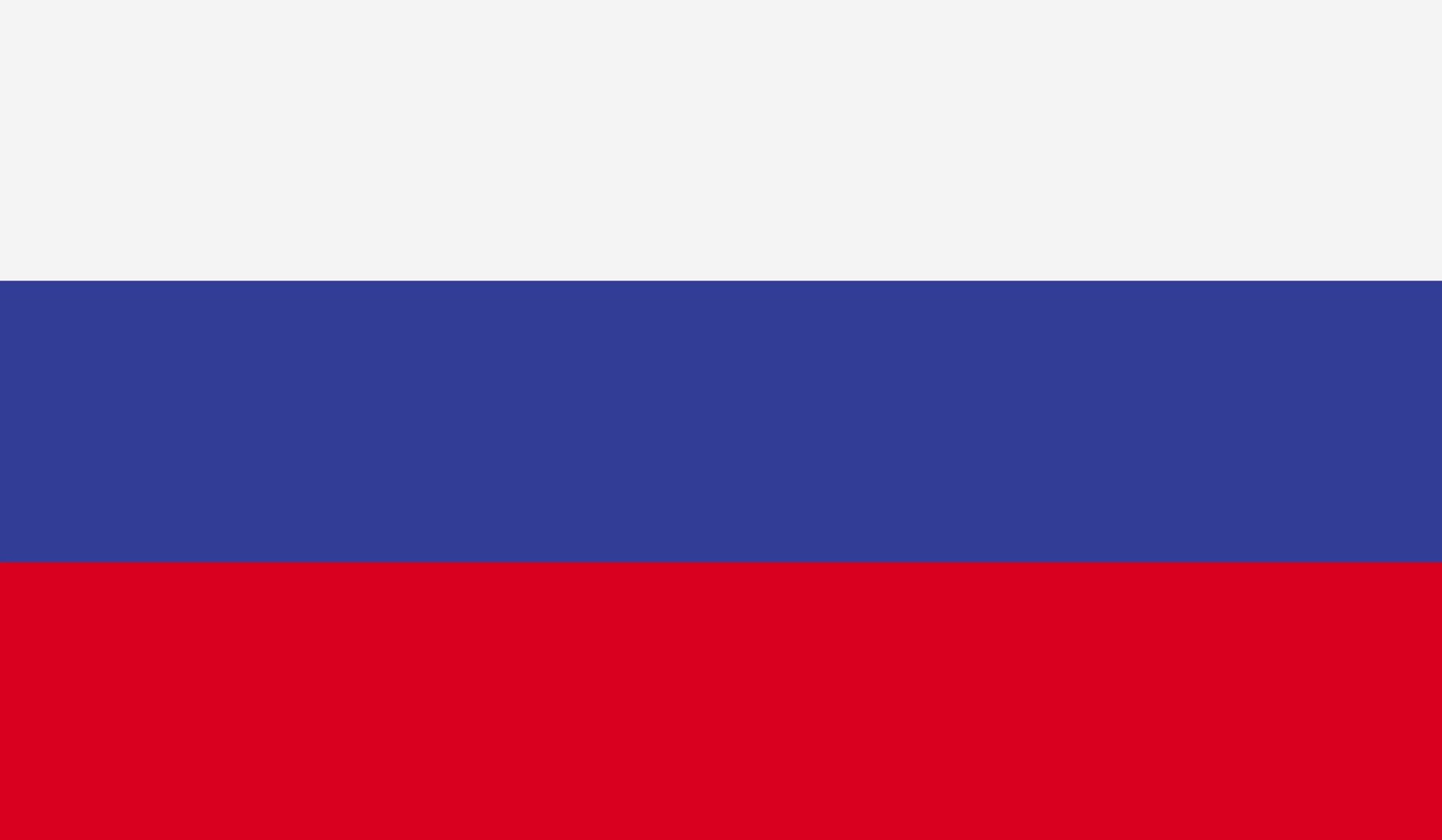 Россия~Ruukki